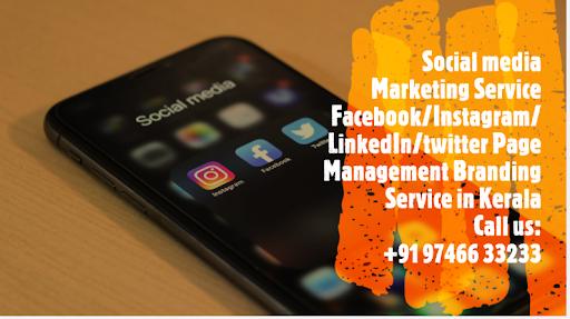 TIPS FOR SOCIAL MEDIA MARKETING/PROMOTIONS